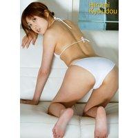 あぶないBody Profile 京道弘美 デジタル写真集Vol.02