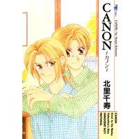 CANON〜カノン〜
