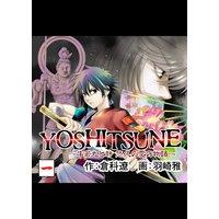YOSHITSUNE〜牛若丸と静 悠久の愛の物語〜