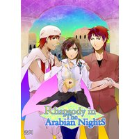 Rhapsody in The Arabian Nights