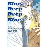 Blue、Deep Deep Blue