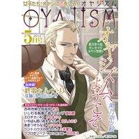 月刊オヤジズム2012年5月号