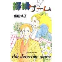 探偵ゲーム