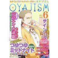 月刊オヤジズム2013年 Vol.6