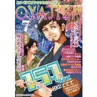 月刊オヤジズム2013年 Vol.7