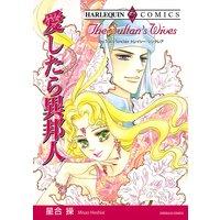 【ハーレクインコミック】ジャーナリストヒロインセット vol.2