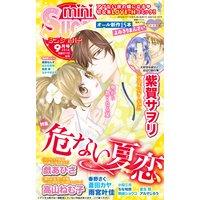 miniSUGAR Vol.34(2014年9月号)