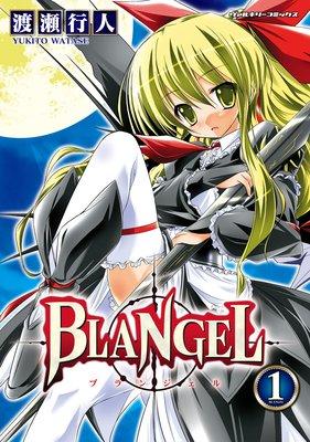 BLANGEL