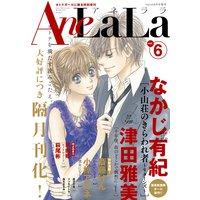 AneLaLa Vol.6