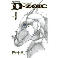 D−ZOIC