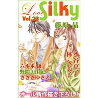 Love Silky Vol.23