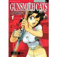 GUNSMITH CATS BURST
