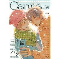 オリジナルボーイズラブアンソロジーCanna Vol.39