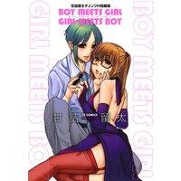 BOY MEETS GIRL GIRL MEETS BOY