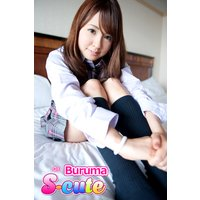 【S−cute】Buruma #1