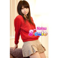 【S−cute】Natsu #1