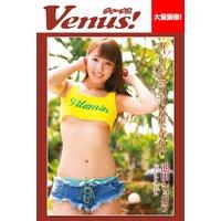 Venus!おいしいショコラいかがですか?! 池田ショコラ