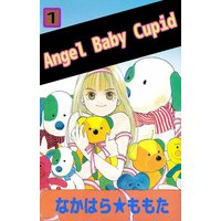 Angel Baby Cupid