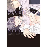 BlueMoon,Blue —between the sheets—【Renta!限定&電子限定おまけ付き】