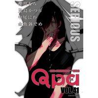 Qpa Vol.41 〜シリアス