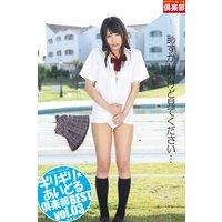 ギリギリ★あいどる倶楽部 BEST vol.03