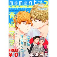 【無料】moment vol.2/2015 summer