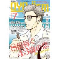 月刊オヤジズム2015年 Vol.7