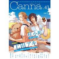 オリジナルボーイズラブアンソロジーCanna Vol.43