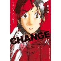 CHANGE‐R