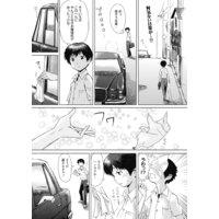 令嬢と狗〜童貞狩り〜
