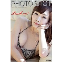 PHOTO SHOT 〜Touch me!〜 宇田川ひとみ