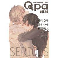 Qpa vol.49〜シリアス