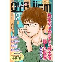 月刊オヤジズム2015年 Vol.12