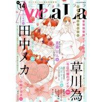AneLaLa Vol.14