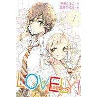 LOVELY!〜愛しのまめっち