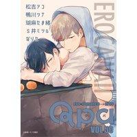 Qpa vol.50〜エロカワ