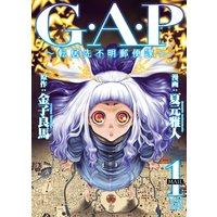 G.A.P 〜転居先不明郵便課〜