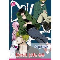 Devil Life