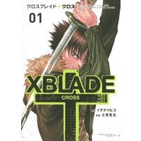 XBLADE + —CROSS—