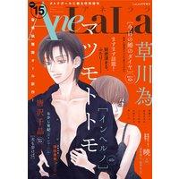 AneLaLa Vol.15