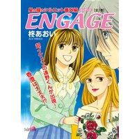 ENGAGE〜星の瞳のシルエット番外編