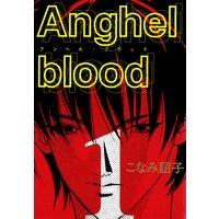 Anghel blood