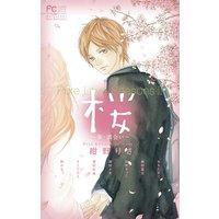 Pure Love Seasons 2 桜〜春・出会い〜