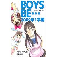 BOYS BE… 2009年1学期