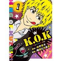 K.O.K −キング・オブ・クズ−