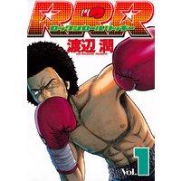 RRR(ロックンロールリッキー) 1巻