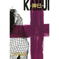 KAMUI—神已—
