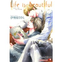 Life is Beautiful【イラスト入り】