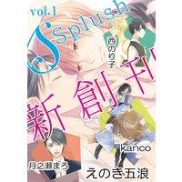 Splush vol.1