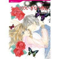 【ハーレクインコミック】ハーレクインスターター セット Vol.3